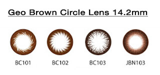 Geo Brown Circle Lens with 14.2mm diameter