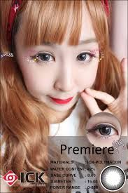 ICK Premiere Grey Lens