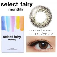 Fairy Monthly Select Cocoa Brown Lens