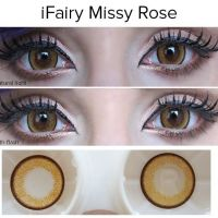i.Fairy Missy Rose Brown