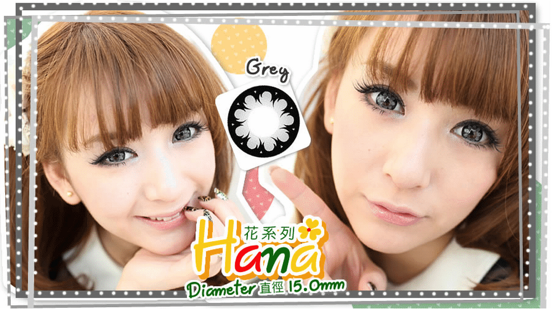 i.Fairy Hana Grey